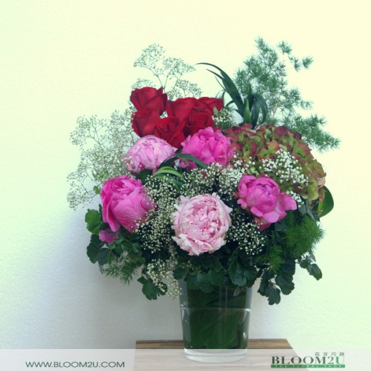 Online florist in Malaysia